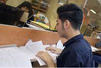 اعلام  زمان ثبتنام وامهای دانشجویی علوم پزشکی ایران